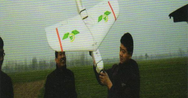 攝影測量與遙感外業/內業