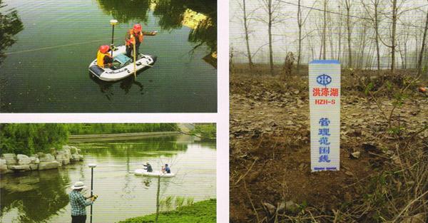 水利工程測量
